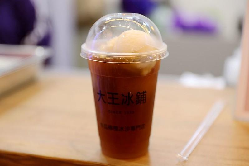 大王冰舖宜蘭羅東必吃冰品66