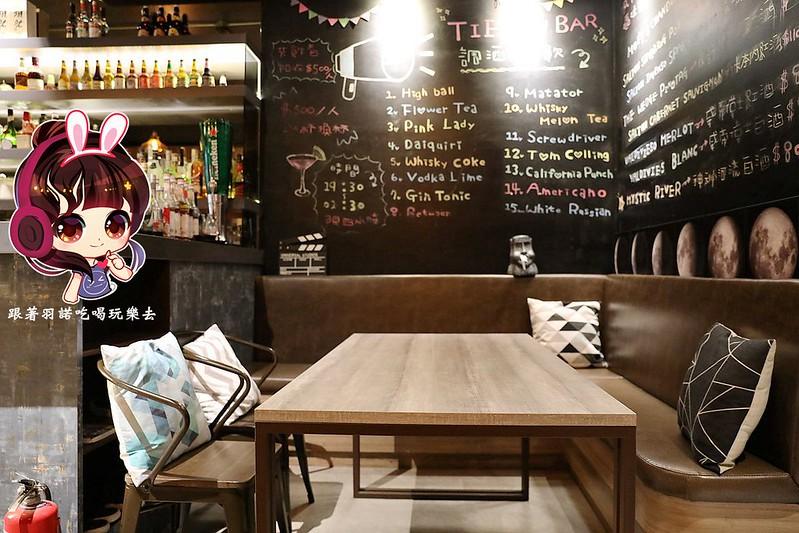 鐵樓居酒Bar-人氣精緻燒烤炸物 洋酒紅酒 調酒暢飲優惠032