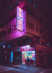 Tsuen Wan, HK (mikemikecat) Tags: ç´è² hong kong bladerunner cyberpunk one person man only neon sign lights colored nightlife tsuen wan architecture built structure city building exterior illuminated street night outdoors mikemikecat