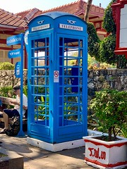 Blue? (S2TDD) Tags: railwaystation thailand huahin blue phonebox