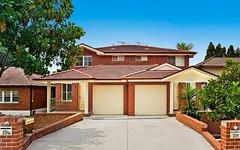231a Buffalo Road, Ryde NSW