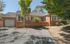 371 High Street Road, Mount Waverley VIC