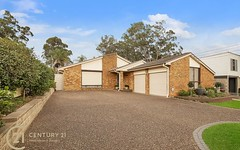 147 Piccadilly Street, Riverstone NSW