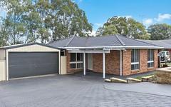 8 Fitzpatrick Road, Mount Annan NSW