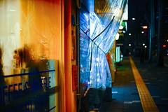 2150/1729:z (june1777) Tags: snap street alley seoul night light bokeh sony a7ii canon fd 50mm f14 400 clear euljiro art4