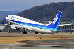 JA59AN All Nippon Airways - ANA Boeing 737-881 (阿樺樺) Tags: ja59an allnipponairways ana boeing 737881