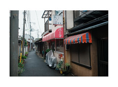 The Sidealleys of 谷中 Yanaka-Ginza (Melissen-Ghost) Tags: tokyo streets urban photography new topographics strasenfotografie japan yanaka ginza 谷中