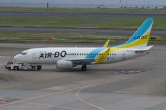 Air Do 737-700 JA08AN | Tokyo Haneda | HND | RJTT | (brissypete) Tags: 737700 ja08an hnd