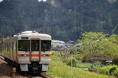 Japan Rail (Rick & Bart) Tags: 白川郷 shirakawago worldculturalheritagesite unesco japan nippon 日本 rickbart city landoftherisingsun rickvink canon eos70d kyoto jr train rails travel transport