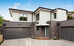 2/16 Stephensons Road, Mount Waverley VIC
