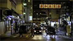"""""""Crossing"""" Sai Ying Pun, Hong Kong, China (December 2019) (Kommie) Tags: sai ying pun hong kong china street night low light photography fujifilm xt4 fujinon 56mm f12 r"""