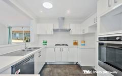 29A Bruce Street, Ryde NSW