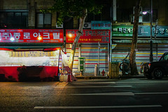 2035/1805 (june1777) Tags: snap street alley seoul night light bokeh sony nex3 nikon nikkor 28mm f28 ais 28mmf28ais 3200 clear euljiro vin10