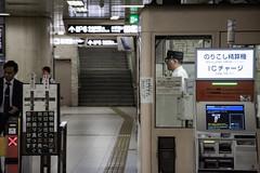 Japan - Kyoto (SergioQ79 - Osanpo Photographer -) Tags: japan 2019 april kyoto people nikon d7200 subway station underground giappone happyplanet asiafavorites