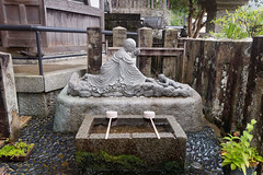 Tafukeoji Shrine...Kumado Kodo Japon. (geolis06) Tags: tafukeojishrine asia asie geolis06 japan religion buddhism bouddha 日本 japon pilgrim bouddhisme pélerinage kumanokodo 2017 olympuspenf olympusm1240mmf28