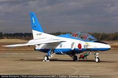 36-5697   Kawasaki T-4   JASDF 11 Hikotai - Blue Impulse (james.ronayne) Tags: 365697 kawasaki t4 jasdf 11 hikotai blue impulse flight flying japan hyakuri air base open day japanese selfdefense force