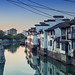 The many canals of Suzhou