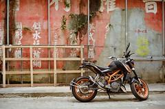 Dream bike (wargreymoni) Tags: kodak colorplus200 minolta cle film analog