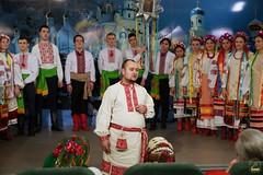 143. Фестиваль колядок в актовом зале 10.01.2020