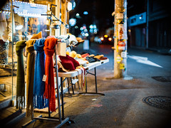 2254/1746'z (june1777) Tags: snap street alley seoul night light bokeh fujifilm gfx 50r canon ef 50mm f10 ii 1000 hongdae art4