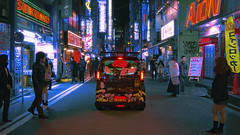 AKIHABARA (ajpscs) Tags: ©ajpscs ajpscs 2020 japan nippon 日本 japanese 東京 tokyo city people ニコン nikon d750 tokyostreetphotography streetphotography street night nightshot tokyonight nightphotography citylights tokyoinsomnia nightview lights hikari 光 dayfadesandnightcomesalive strangers urbannight attheendoftheday urban tokyoscene streetoftokyo afterdark starlightstarnight lostnight akiba akihabara 秋葉原