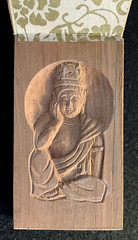 Buddha - Small carved wood relief sculpture (Monceau) Tags: buddha wood carved carving relief seated shirokasamatsu 20carved 120picturesin2020 gentle
