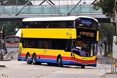 CTB Volvo B8L 12m (Wright Gemini Eclipse 3 Bodywork) (kenli54) Tags: ctb citybus 8800 wm5832 22 doubledeck doubledecker bus buses hongkongbus hongkong 40th anniversary volvo volvob8l b8 b8l wright wrightbus gemini eclipse