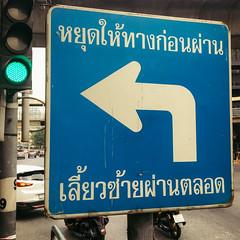 turning blue (rick.onorato) Tags: bangkok thailand asia turn sign blue