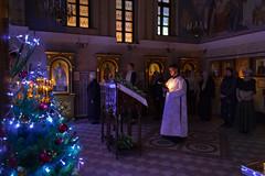 Неделя по Рождестве