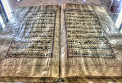 Bukhara UZ - Ark of Bukhara Holy Qoran Manuscript middele 19th. century (Daniel Mennerich) Tags: silk road uzbekistan bukhara arkofbukhara holyqoran manuscripthistory hdr canon dslr eos hdri spiegelreflexkamera slr