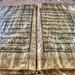 Bukhara UZ - Ark of Bukhara Holy Qoran Manuscript middele 19th. century