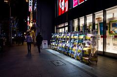 Hirokoji-Dori, Fushimi, Nagoya (kinpi3) Tags: 日本 名古屋 japan nagoya night street ricoh gr fushimi hirokojidori