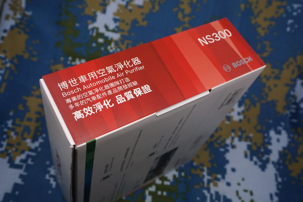 Bosch-NS300-41