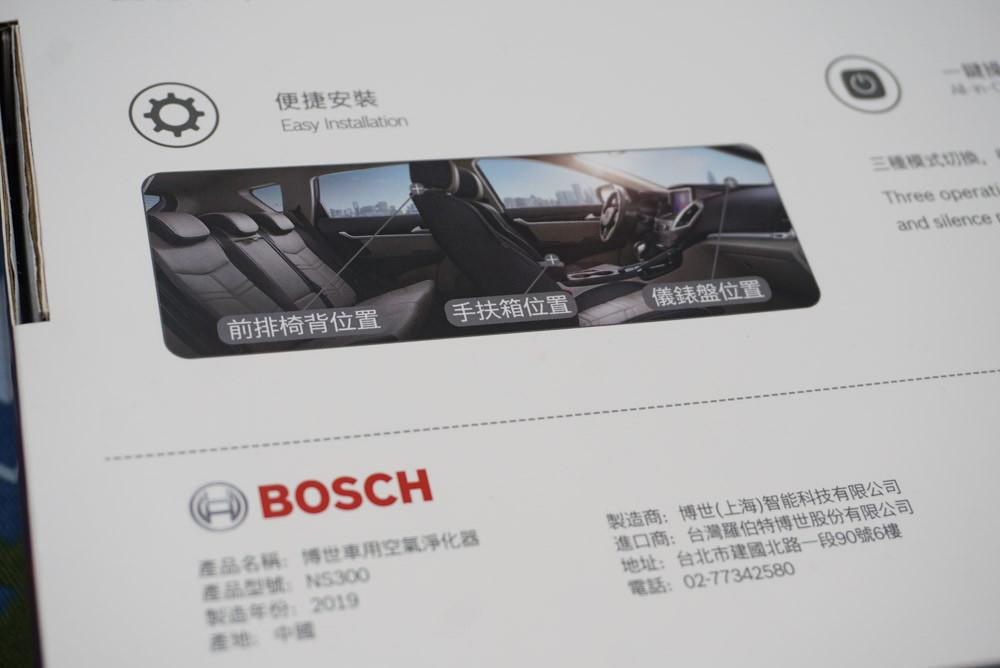 Bosch-NS300-42