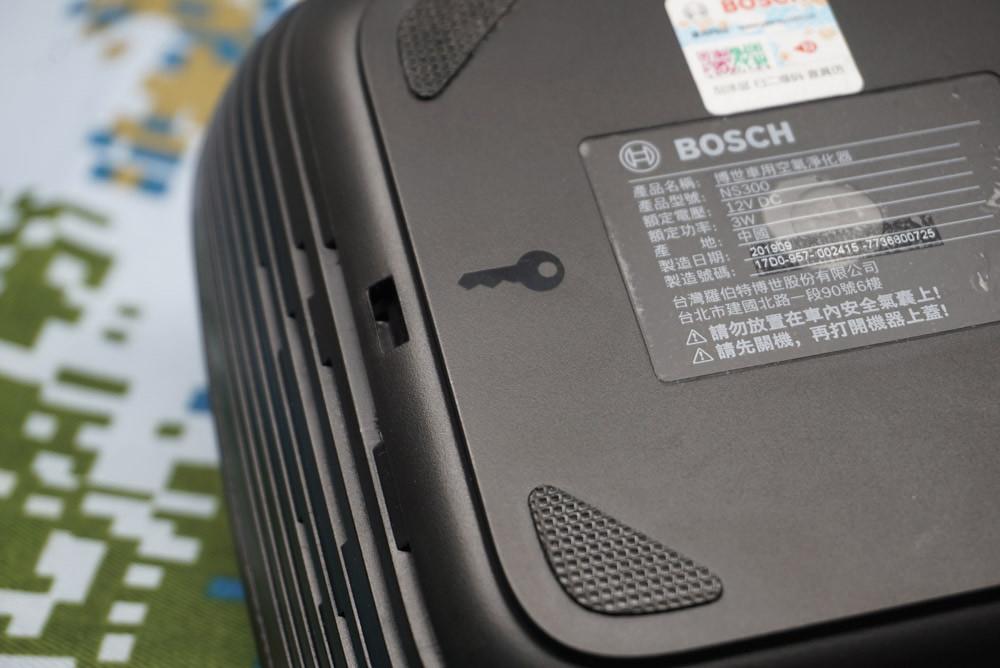 Bosch-NS300-8