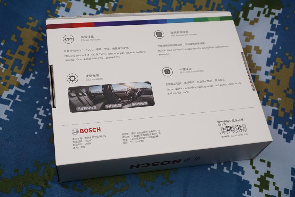 Bosch-NS300-39