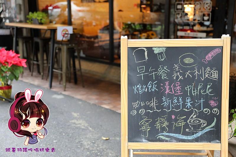 寧靜海早午餐-美式早午餐餐廳006