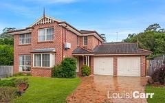 2 Foxwood Way, Cherrybrook NSW