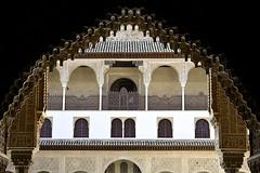 Granada. La Alhambra. Arco II (Alfonso Suárez) Tags: alfonsosuárez alfonsosuárezlagares granada alhambra arco arquitectura nazari herradura medio punto yeseria grabado ataurique andalucia españa spain musulman hispanomusulman
