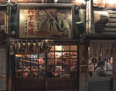 Japan - Tokyo (SergioQ79 - Osanpo Photographer -) Tags: japan tokyo samurai restaurant 2019 nikon street people april colors night light d7200 happyplanet asiafavorites