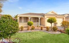 13 Gungarlin Drive, Horningsea Park NSW