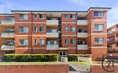5/73-75 Goulburn Street, Liverpool NSW