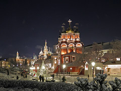 New year in Moscow (janepesle) Tags: moscow russia city cityscape christmas new year light night bright street