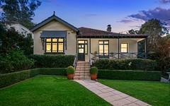 5 Beta Road, Lane Cove NSW