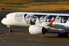 Portraits... (Manuel Negrerie) Tags: jal hnd arashi livery design photography sheme graphic a350 a350xwb winglets sharklets canon ja04xj airliners palnes airplanes aviation technology japan airlines airbus engines avgeeks rollsroyce ge travel