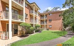 19/231-233 Kingsway, Caringbah NSW