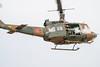 UH-1J 展開