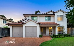 10 Broughton Court, Kellyville NSW
