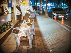 2217/1746 (june1777) Tags: snap street alley seoul night light bokeh fujifilm gfx 50r canon ef 50mm f10 1600 hongdae adcn vin8