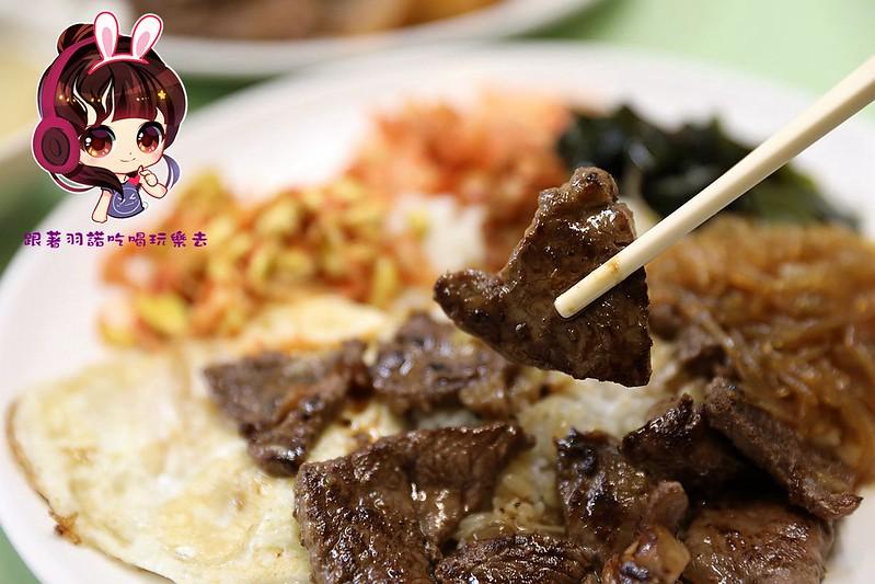 仁川韓式鐵板烤肉定食安居街捷運六張犁麟光站61